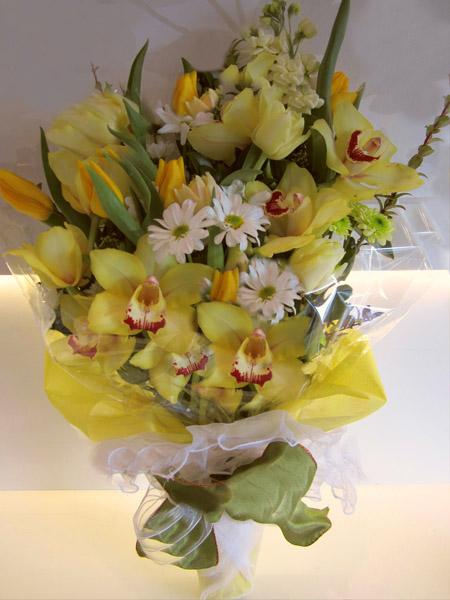 Stellar Yellow Bouquet